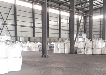 China Silicon Carbon Alloy Factory